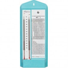 Гигрометр ВИТ-2 (Стеклоприбор)